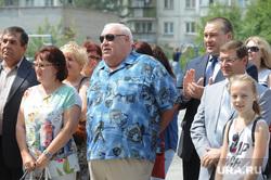 Степашин Сергей Челябинск, котов владимир, светлов евгений