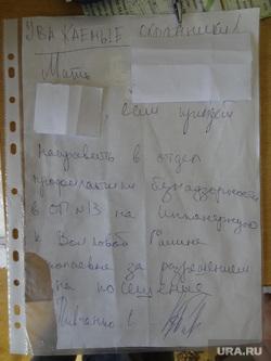 Адвокат ВИЧ диссидент Александр Усольцев