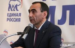 Конференция Единой России 28 сентября Пермь, гарслян армен