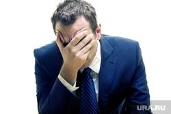 Морг, увольнение, безработица, эмоции, тоска, усталость, размышление, разочарование