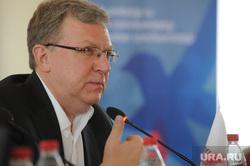 Заседание КГИ по анализу современного состояния российских СМИ. Москва, кудрин алексей