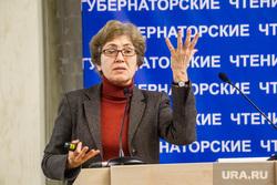 Губернаторские чтения-декабрь 2014. Наталья Зубаревич. Тюмень