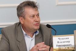 Первый форум прокуратурычасть 2Курган, чупахин владимир