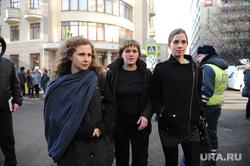 Болотное дело приговор. Митинг перед зданием суда. Москва, алехина мария, pussy riot, пусси райот, толоконникова надежда