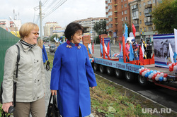 День города Челябинск, гаврилова галина