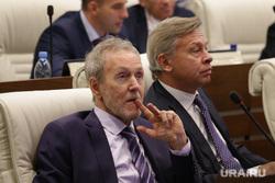 Пленарное заседание нового созыва первое Пермь, трапезников валерий