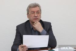 Комиссия городской думы по бюджетуКурган, сухарев сергей