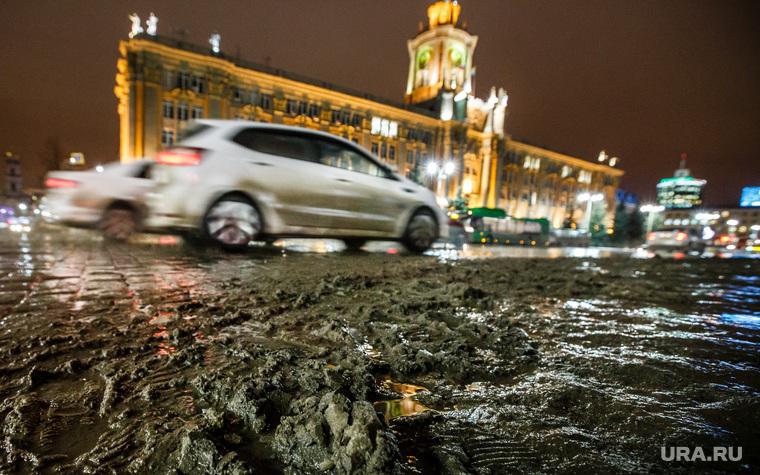 Грязь днем. Екатеринбург, грязь, площадь 1905года