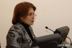 Заседание правительства областиКурган, кокорина лариса