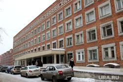 Городская больница 5Курган, больница№5