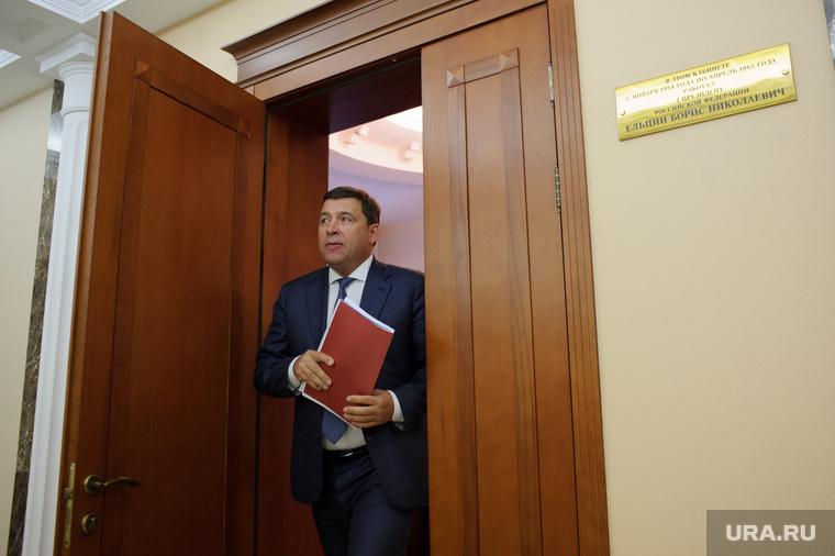 Первое заседание переизбранного кабинета министров правительства СО. Екатеринбург, куйвашев евгений
