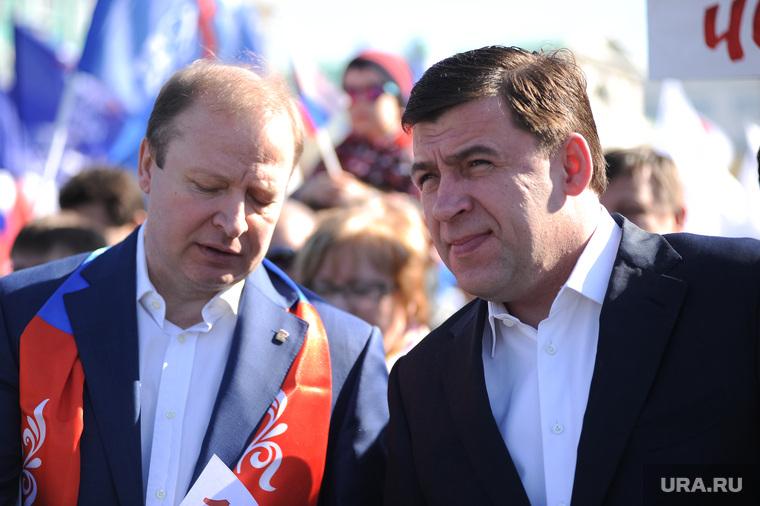 Первомай в Екатеринбурге, шептий виктор, куйвашев евгений