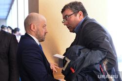 Заседание политсовета ЕР. Челябинск., горбунов владимир, обертас сергей