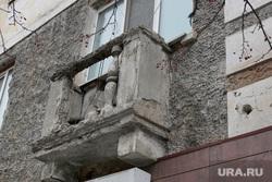 Круглый стол ЖКХ, капремонтКурган, жкх, капремонт, балкон старый