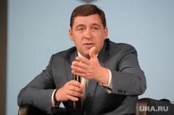 Евгений Куйвашев на форуме Евразия. Екатеринбург, куйвашев евгений
