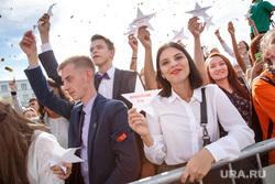 День знаний в УрФУ. Екатеринбург, УрФУ, студенты, первокурсник