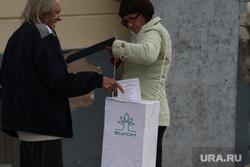 Выборы в Екатеринбурге, опрос вциом