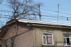 Дома капремонт улица КуйбышеваКурган, крыша дома