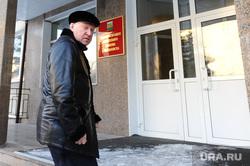 Тефтелев в центральной и советской администрации. Челябинск., тефтелев евгений