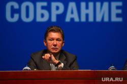 Пресс-конференция Алексея Миллера. Москва, миллер алексей