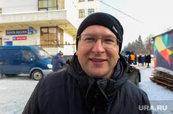 День народного единства в Челябинск, лебедев александр