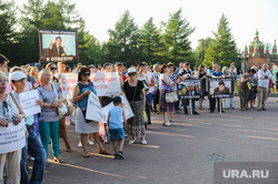 Митинг дольщиков Гринфлайт Челябинск, митинг дольщиков гринфлайта