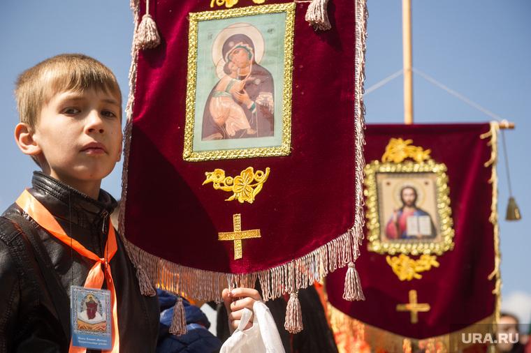 Детский крестный ход по случаю 1 июня. Екатеринбург