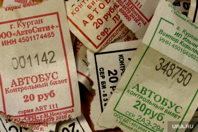 Автобусный билет Курган, билет на автобус