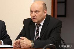 Депутатская комиссия гордумы по социальной политикеКурган, сомов лев