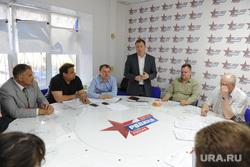 Конференция партии Родина Челябинск, севастьянов алексей
