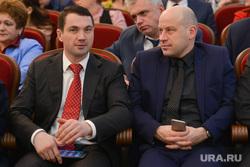 Азаров Дмитрий. Встреча с активом ЕР. Челябинск., обертас сергей, лошкин алексей