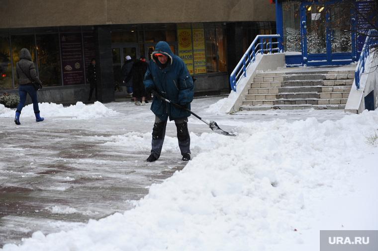 Погода. Снег. Грязь Челябинск., дворник, уборка снега, погода