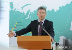 Полигон захоронения РАО. Новоуральск, александров вячеслав