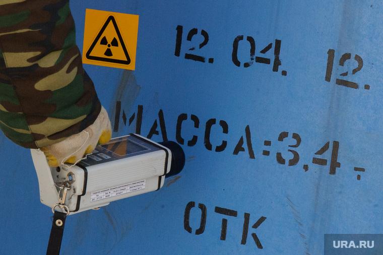 Полигон захоронения РАО. Новоуральск, радиация, радиационный контроль, захоронение, рао, радиоактивные отходы, дозиметр рентгеновского и гамма-излучения
