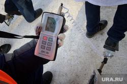Полигон захоронения РАО. Новоуральск, радиация, радиационный контроль, дозиметр-радиометр