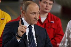Путин на ЧТПЗ и ЭТЕРНО. Челябинск, путин владимир, этерно