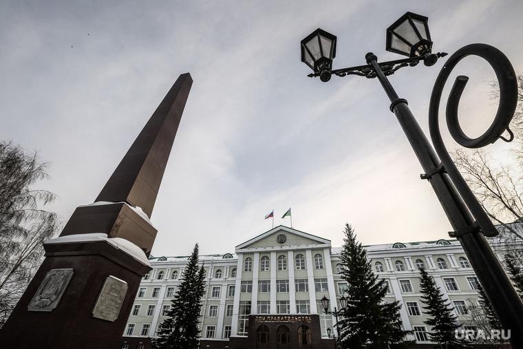 Ханты-Мансийск, правительство ХМАО