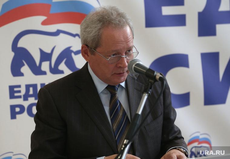 Конференция Единой России 28 сентября Пермь, басаргин виктор