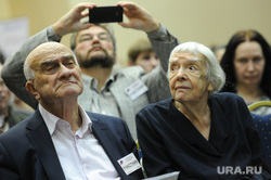 Конференция РПР-ПАРНАС. 15 ноября 2014г. Москва, ясин евгений, Алексеева Людмила