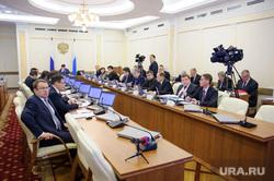 Заседание правительства Свердловской области. Екатеринбург, заседание правительства со