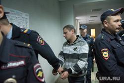 Суд над полицейскими ОВД Заречный в Ленинском районном суде. Екатеринбург, дубровин александр