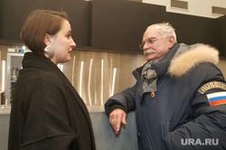 Никита Михалков посетил Ельцин Центр, Михалков Никита Ельцин Центр Дина Сорокина