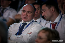 XV (15) съезд ЕР. Второй день. Москва, съезд ер, дубровский борис, единая россия