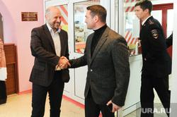 ВИПы на выборах для сбойки Челябинск, обертас сергей, лошкин алексей