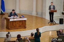 Пресс-конференция губернатора Свердловской области Евгения Куйвашева, посвященная итогам 2016 года. Екатеринбург, куйвашев евгений, картуз мария