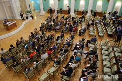 Пресс-конференция губернатора Свердловской области Евгения Куйвашева, посвященная итогам 2016 года. Екатеринбург, пресс-конференция куйвашева