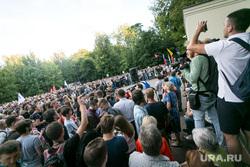Митинг за отмену пакета Яровой. Москва, митинг, пакет яровой