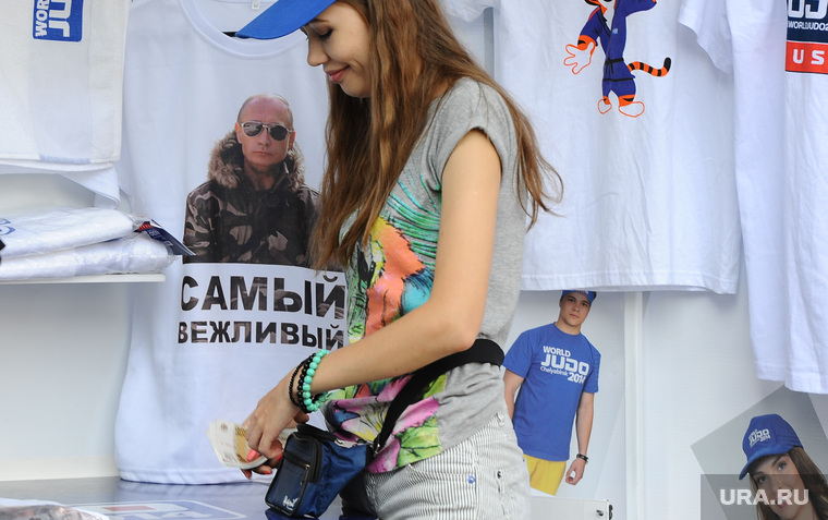 Клипарт. Челябинск., футболка, путин изображение, самый вежливый