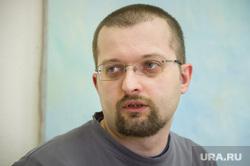 Александр Амзин. Екатеринбург, амзин александр