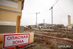 Первая заливка фундамента Центрального стадиона. Екатеринбург, опасная зона, центральный стадион
